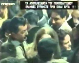 ΒΙΝΤΕΟ-ΣΟΚ!! Όταν οι Πακιστανοί λαθρομετανάστες επιτέθηκαν σεξουαλικά σε Ελληνίδες στο Σύνταγμα..
