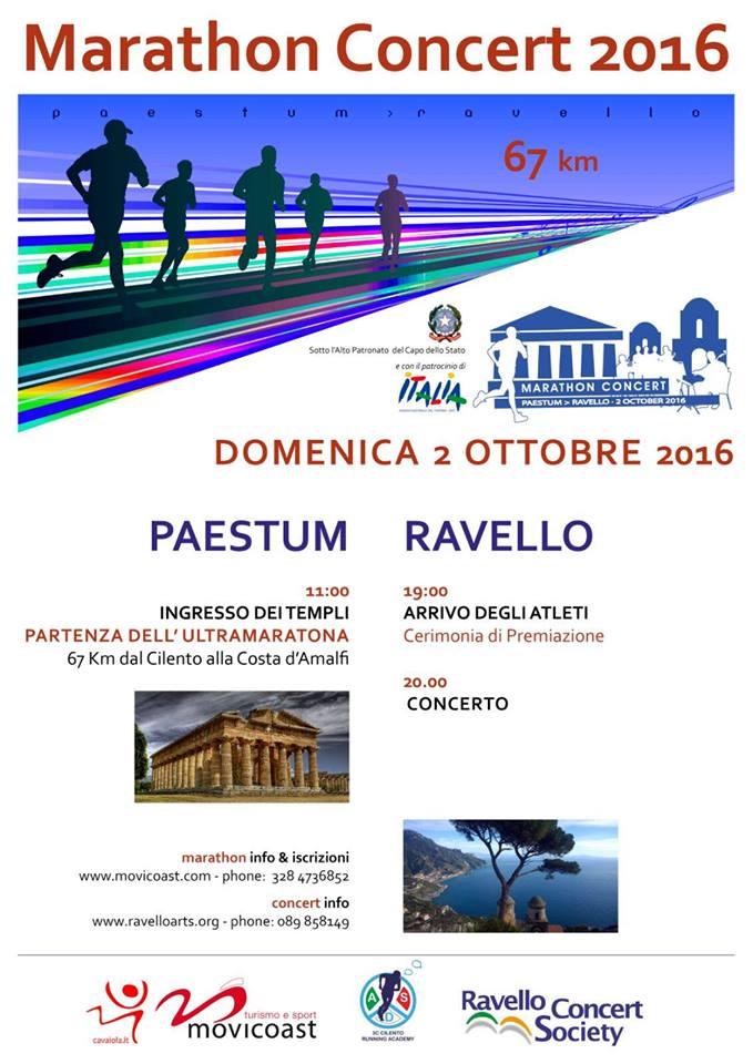 Marathon Concert 2016