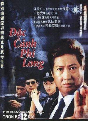 Đặc Cảnh Phi Long - Police Special Force (2008) - USLT - (23/23)