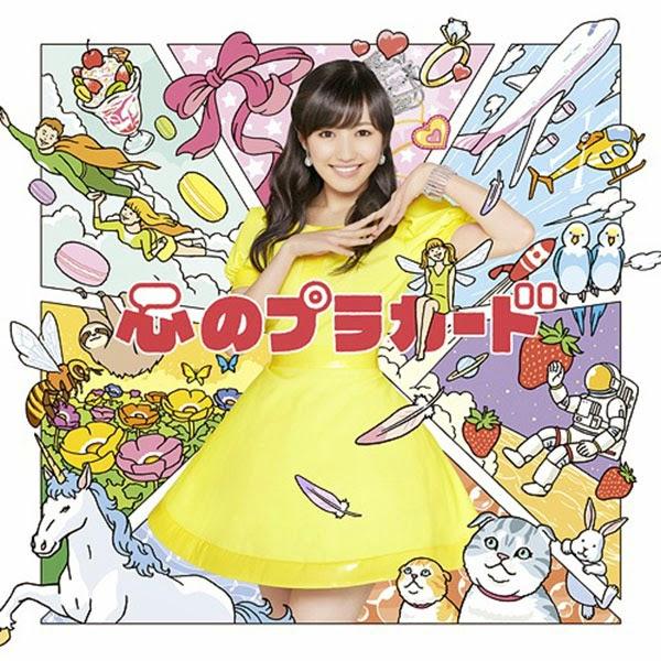 Lirik Lagu AKB48 - Kokoro No Placard