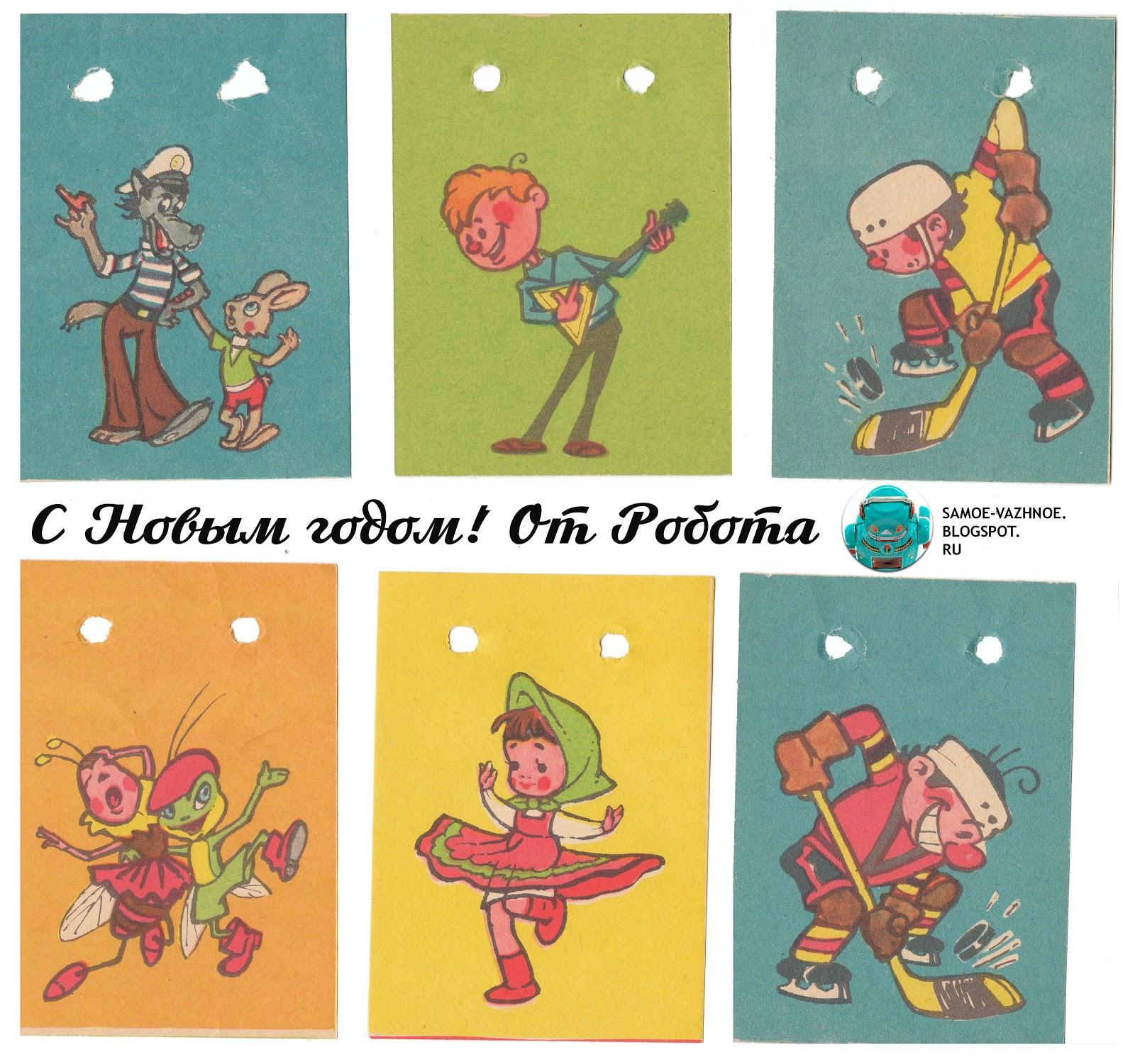 Новогодняя ель СССР. Новогодняя ёлка советская