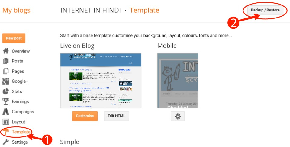 Blog par template kaise upload kare. How to upload template on Blog ...