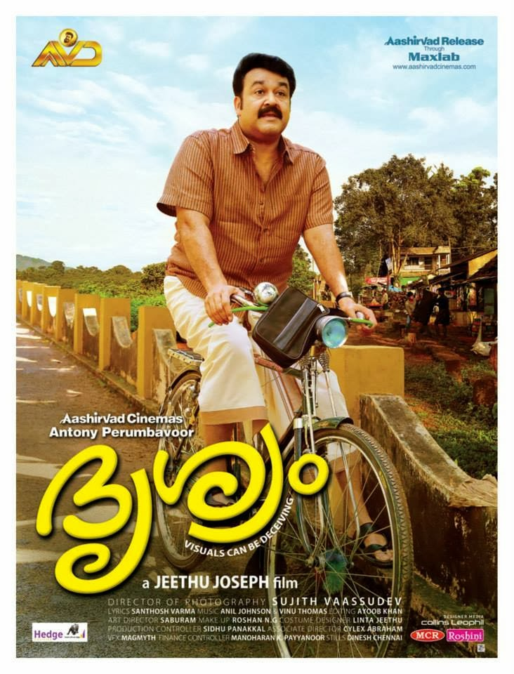 'Drishyam' tops box office collection records