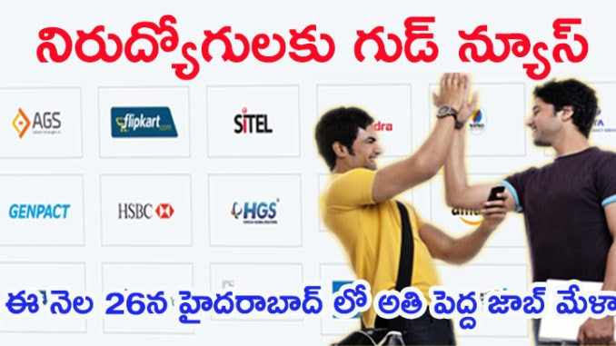 Biggest JOB MELA in Hyderabad on Feb 26  Participating 25+ MNC & National companies.