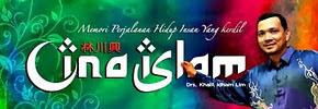 BLOG CINA ISLAM