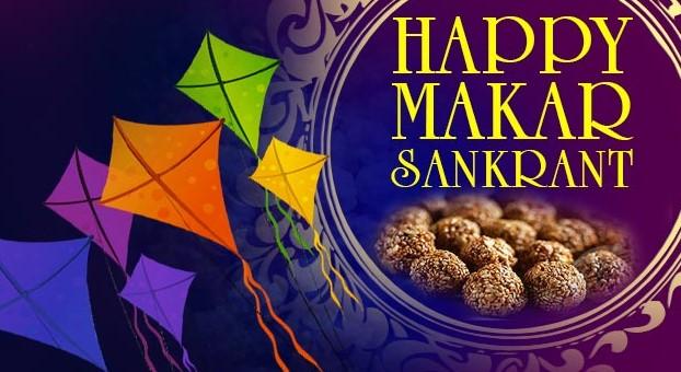happy makar sankranti 2016 festival greetings