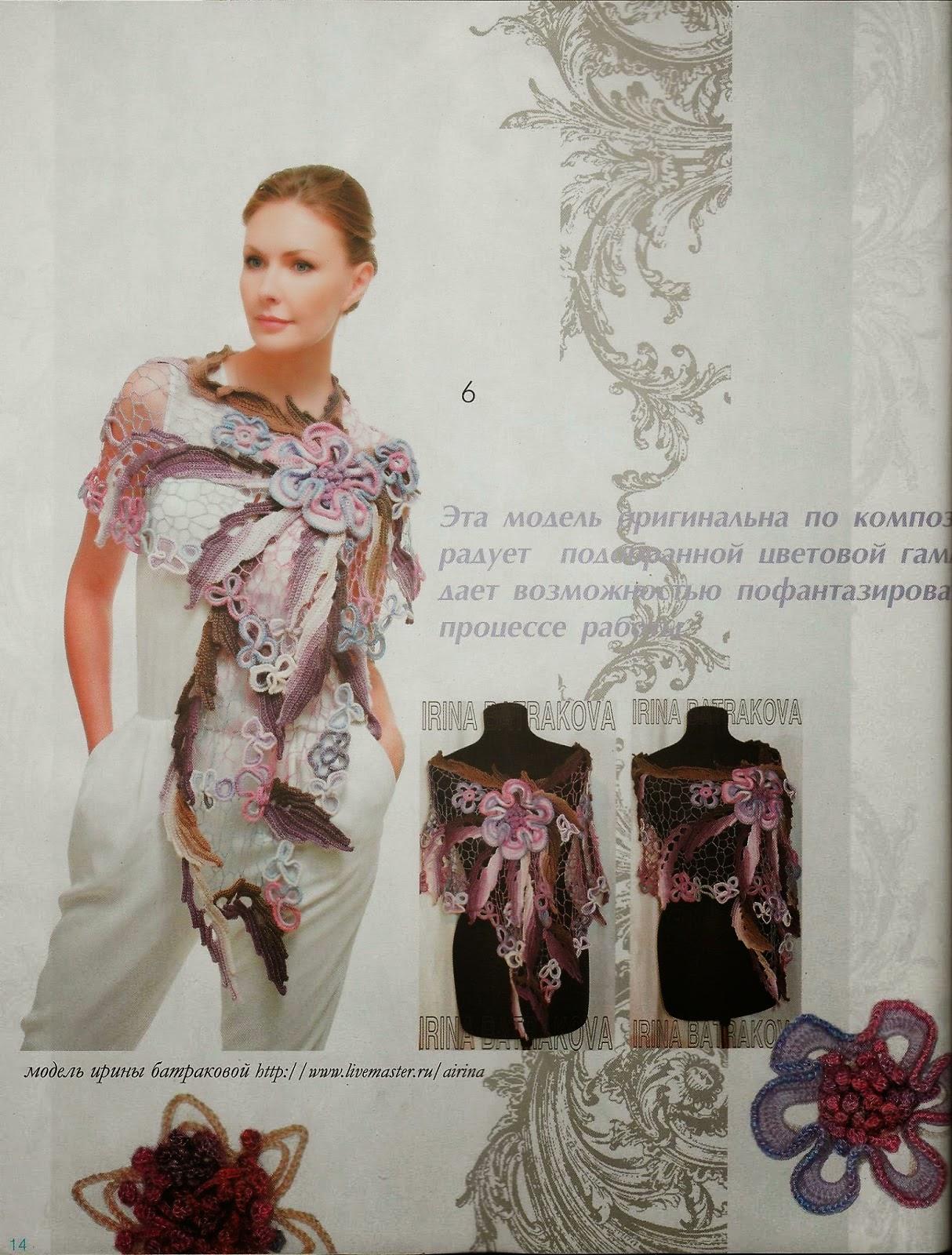 схема вязания женского костюма с кленовыми листьями крючком
