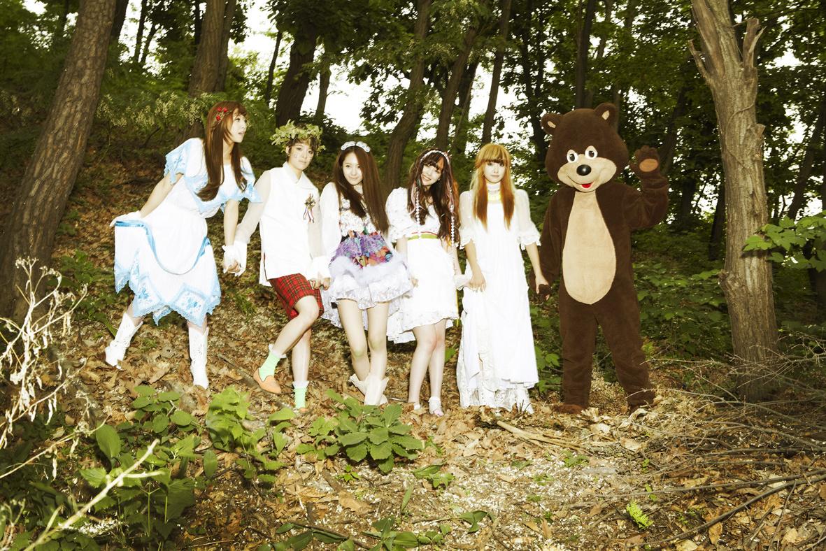 K-pop Lyric song: Lyric F(x) - Electric Shock F(x) Electric Shock