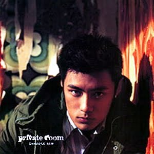 SHAWN YUE - PRIVATE ROOM Album Shawn%2BYue%2B-%2BPrivate%2BRoom