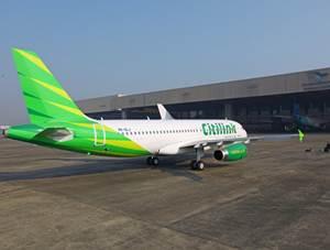 PT Citilink Indonesia - Walk in Interview FA, Expra Expri Citilink Garuda Group October 2015