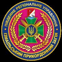Емблема Ізмаїльського загону