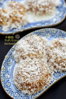 Coco 39 s sweet tooth the furry bakers kuih kosui for Recipes with minimal ingredients