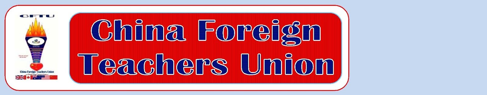 China Foreign Teachers Union