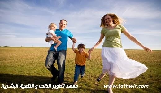 المفهوم و المعنى الحقيقي للسعادة  Happiness