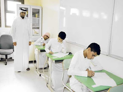 نتائج طلاب وطالبات المرحلة المتوسطة نظام %25D9%2586%25D8%25AA