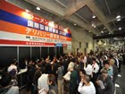 ラーメン産業展(パシフィコ横浜)