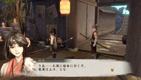 toukiden screen 3 Toukiden (PSP/PSV)   Logo, Screenshots, Concept Art, Biography Video & Introduction Video