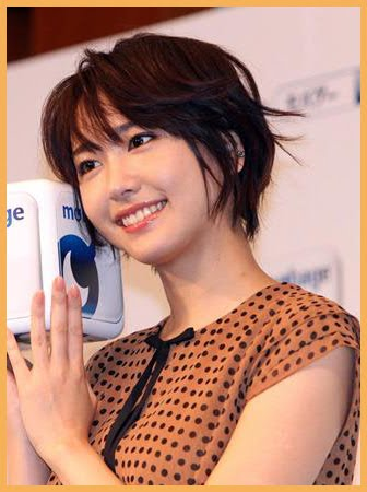 Actrices japonesas