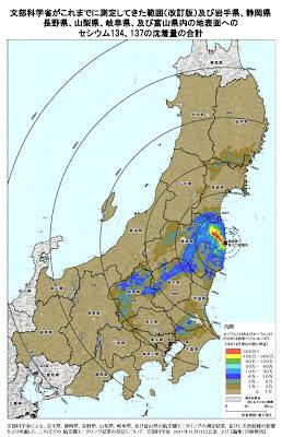 文部科学省がこれまでに測定してきた範囲(改訂版)及び岩手県、静岡県、長野県、山梨県、岐阜県、及び富山県内の地表面へのセシウム134、137の沈着量の合計