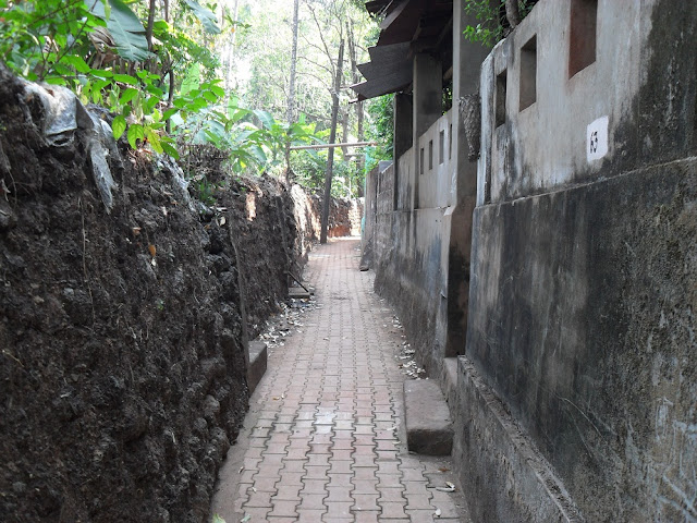 Гокарна - улица