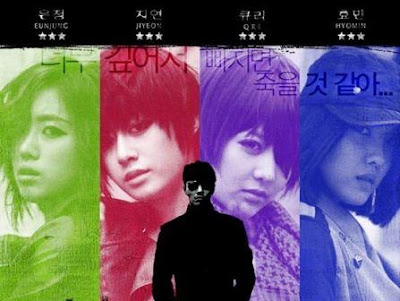 T-ara Cry Cry poster