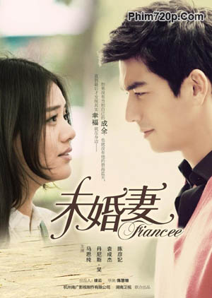 Fiancee 2015 poster