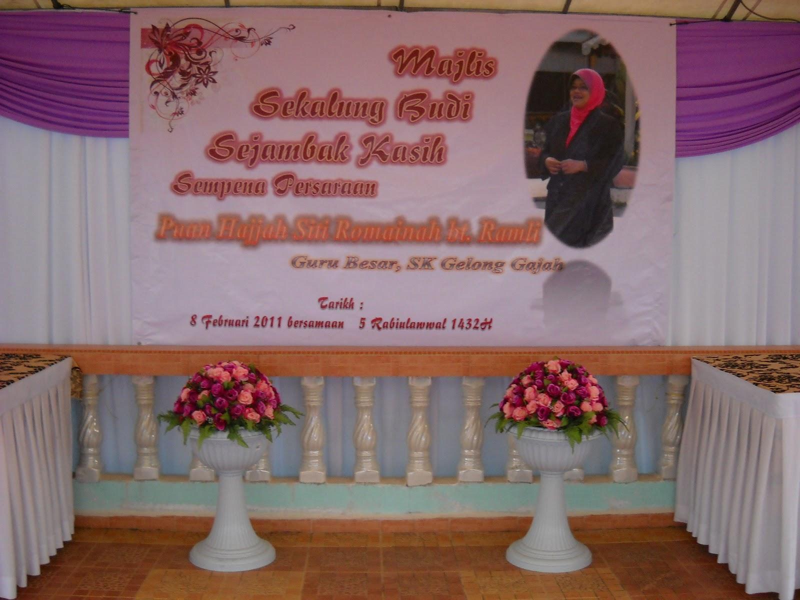 Majlis Sekalung Budi Sejambak Kasih Sempena Persaraan Guru Besar