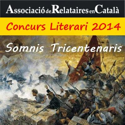 Somnis tricentenaris (ARC)
