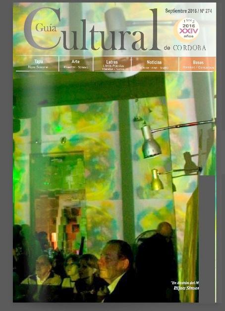 GUÍA CULTURAL de Córdoba -SEPTIEMBRE 2016