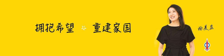 Yeo Bee Yin CN