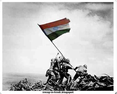 Hindi Independence Day Whatsapp Status SMS image
