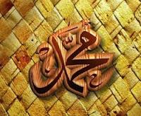 Adab Tidur Nabi Muhammad SAW