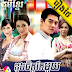 Duong Chit Mean Tee Muoy [20END]