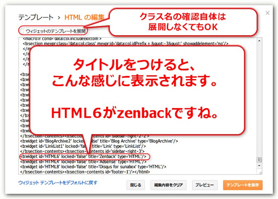 zenback-image13