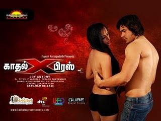 Kadhal Express (2009)
