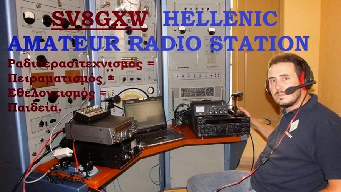 --SV8GXW-- HELLENIC AMATEUR RADIO STATION