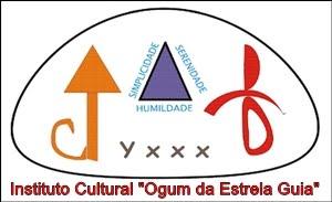 Logo do IEG