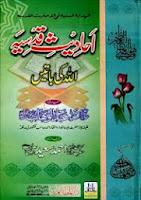 http://books.google.com.pk/books?id=TeLPAQAAQBAJ&lpg=PP1&pg=PP1#v=onepage&q&f=false