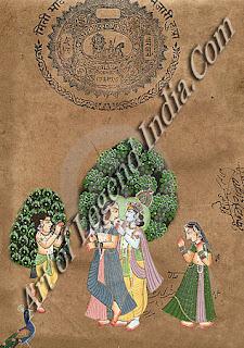 Vijayanagara,  Shiva appeasing Parvati