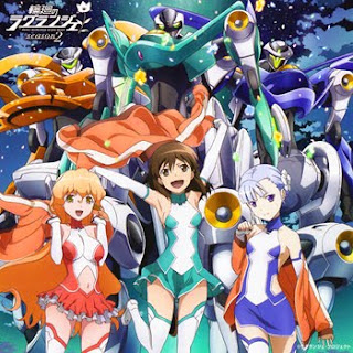 Rinne no Lagrange Season 2 OP Single - Marble