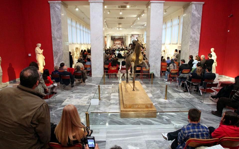 Αρχαιολογικά μουσεία ελκυστικά στο ευρύ κοινό