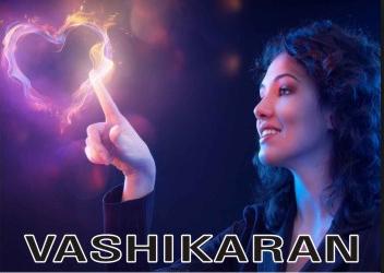 Premika ke Vashikaran ke liye Sadharan Totka