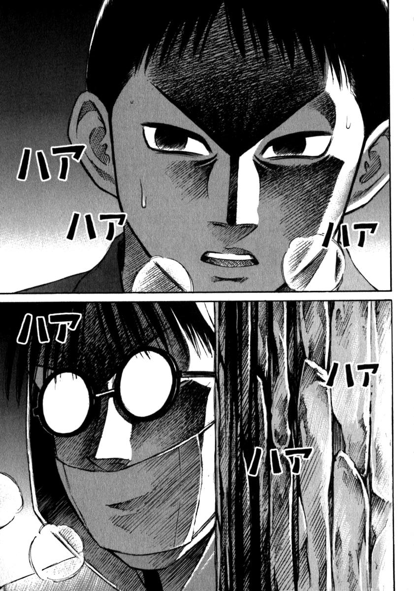 Higanjima chap 25 page 20 - IZTruyenTranh.com