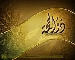 Zulhijjah...Selamat tinggal 1435 Hijrah