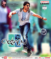Julayi Wallpapers and Julai Songs