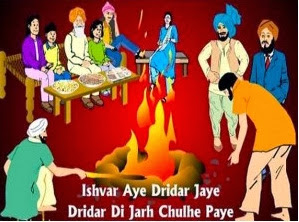 Happy Lohri 2014 Wishes Messages in Hindi Punjabi