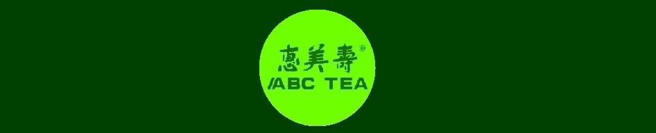 ABC TEA Brand