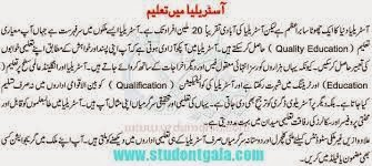 Study in Australia from Pakistan