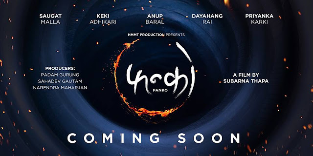 Fanko Nepali Movie Poster