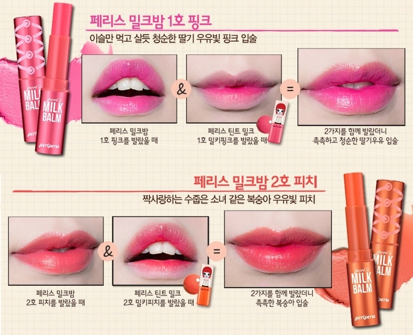 Peripera peri's Milk Balm no.1 - Pink and Peripera peri's tint milk no. 1 - Milky pink  Peripera peri's Milk Balm no. 2 - Peach and Peripera peri's tint milk no. 2 - Milky Peach